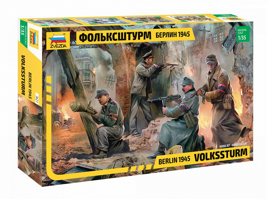 1:35 WWII Fig.-Set Dt.Volksst