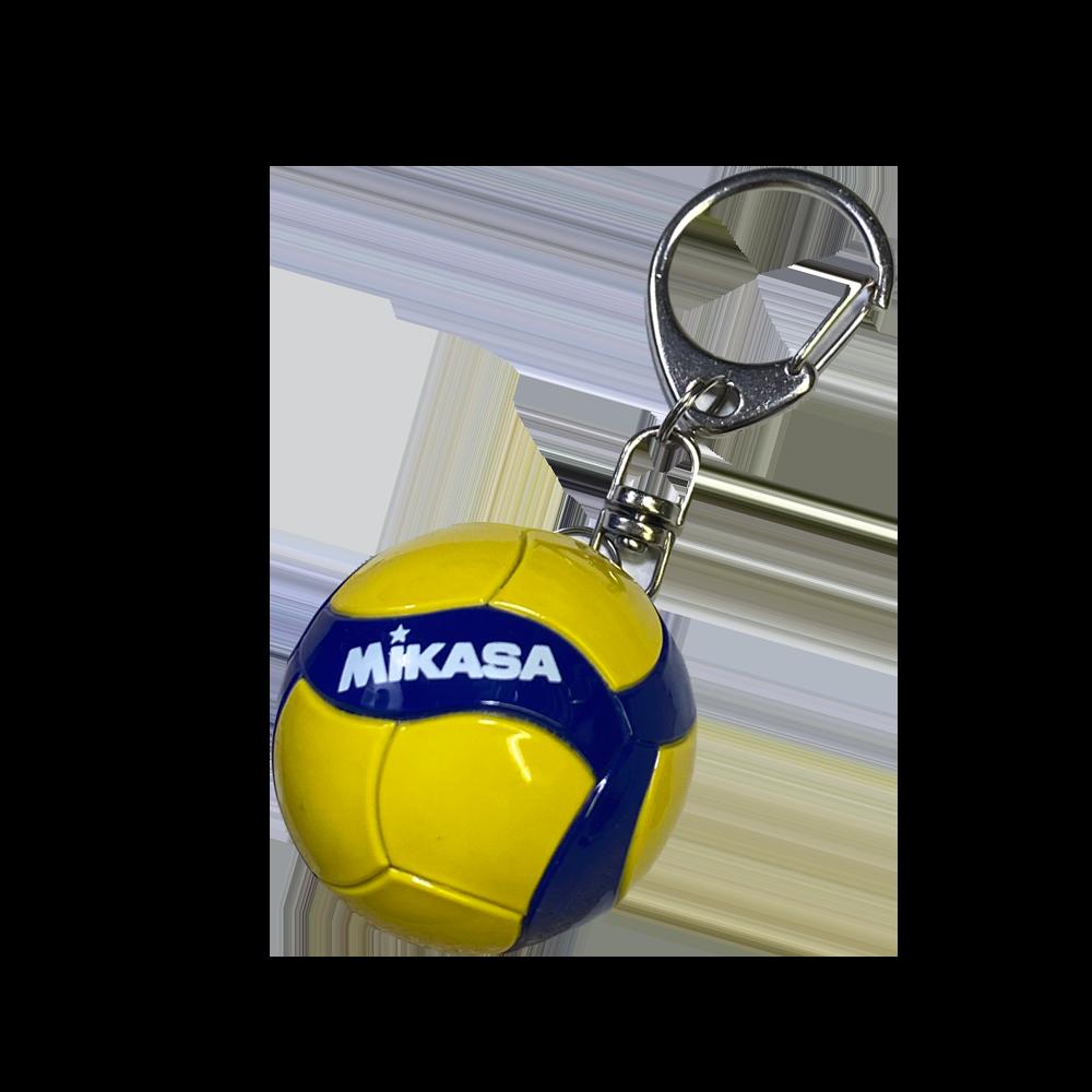Schlüsselanhänger Volleyball