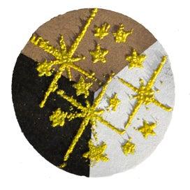 65450 - Embossing-Pulver - 10 Gramm - Gelb-Glimmer -